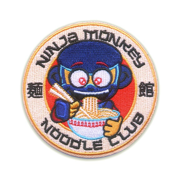 Image of Ninja Monkey Noodle Club Iron-On Patch