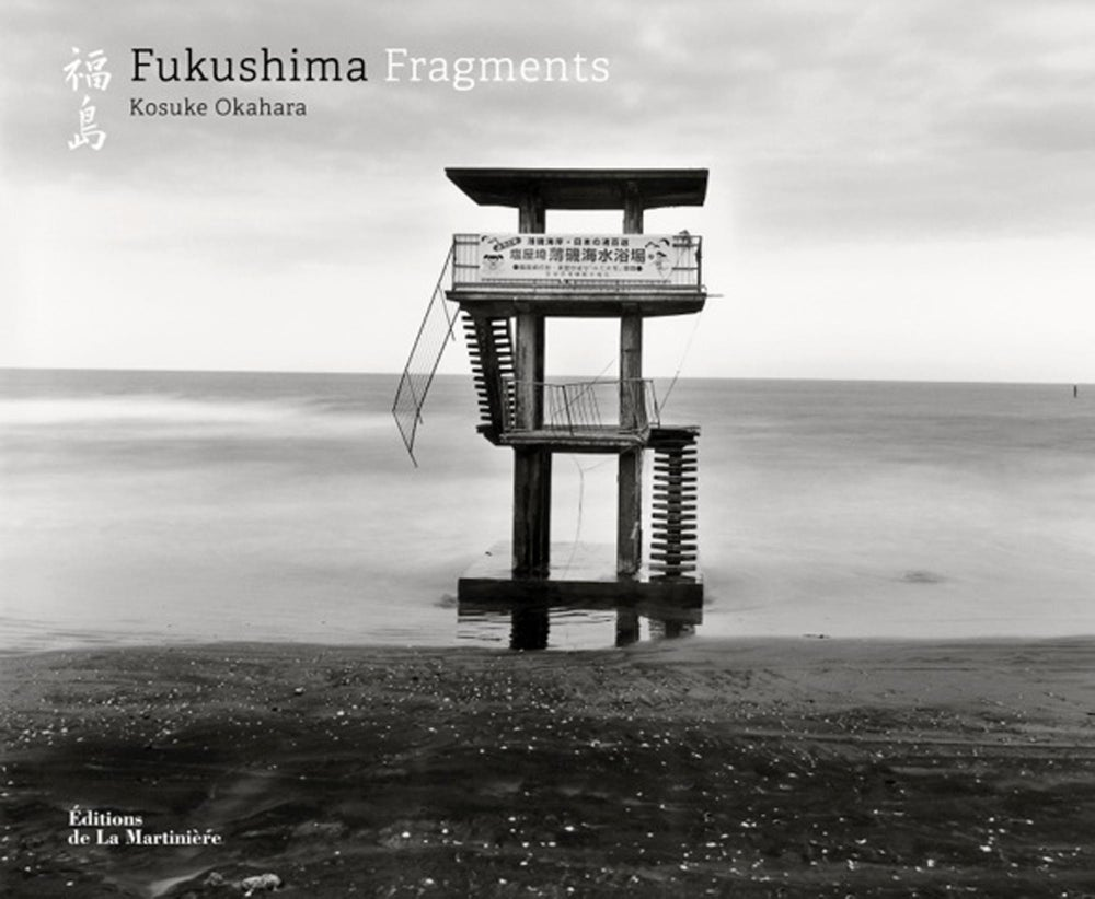Image of   Fukushima, Fragments  Kosuke Okahara