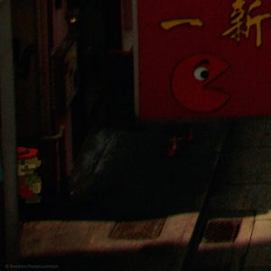 Image of Kong