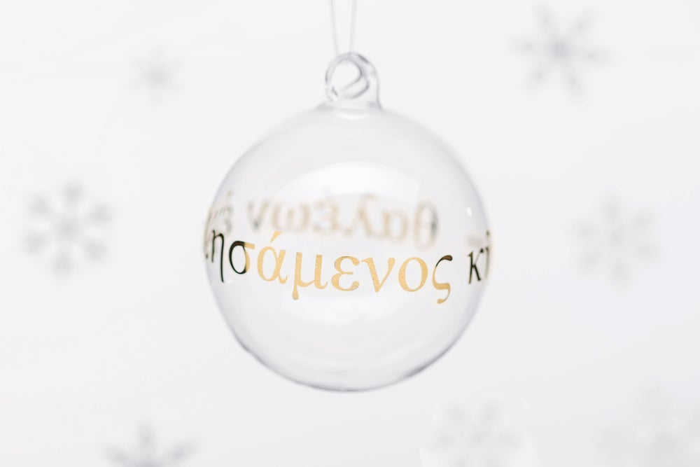 Image of VERBA 8cm Christmas tree ball with gold inscription 2019