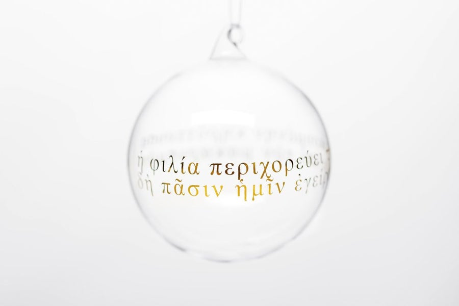 Image of VERBA 10cm Christmas tree ball with gold inscription