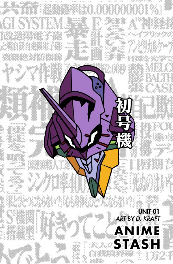 Image of Evangelion Unit 01 Soft Enamel Pin - (Pre-order)