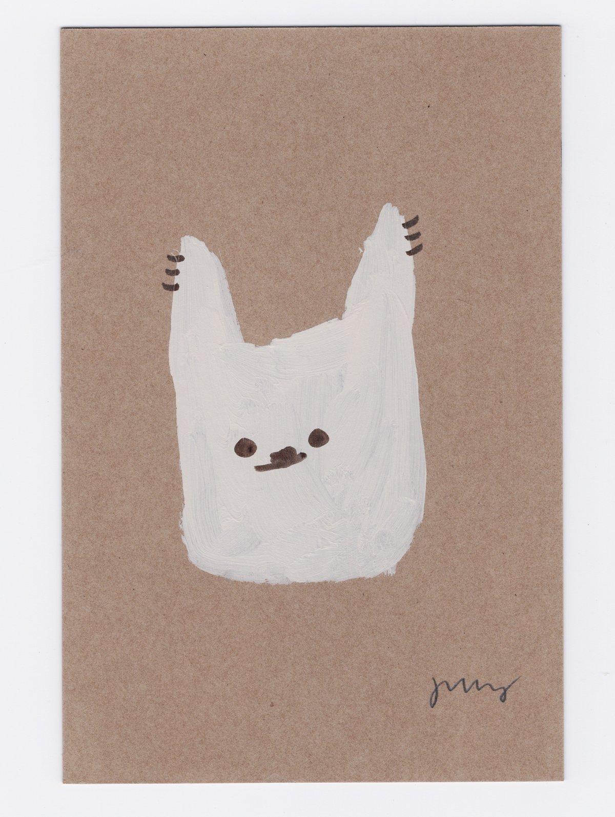 Image of Rabbit #4