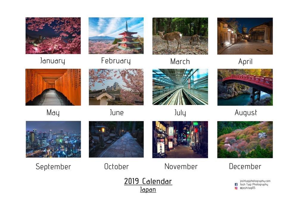 Image of 2019 Classic Wall Calendar