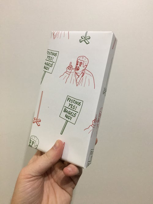 Image of Festivus Wrapping Paper (3 Sheets)