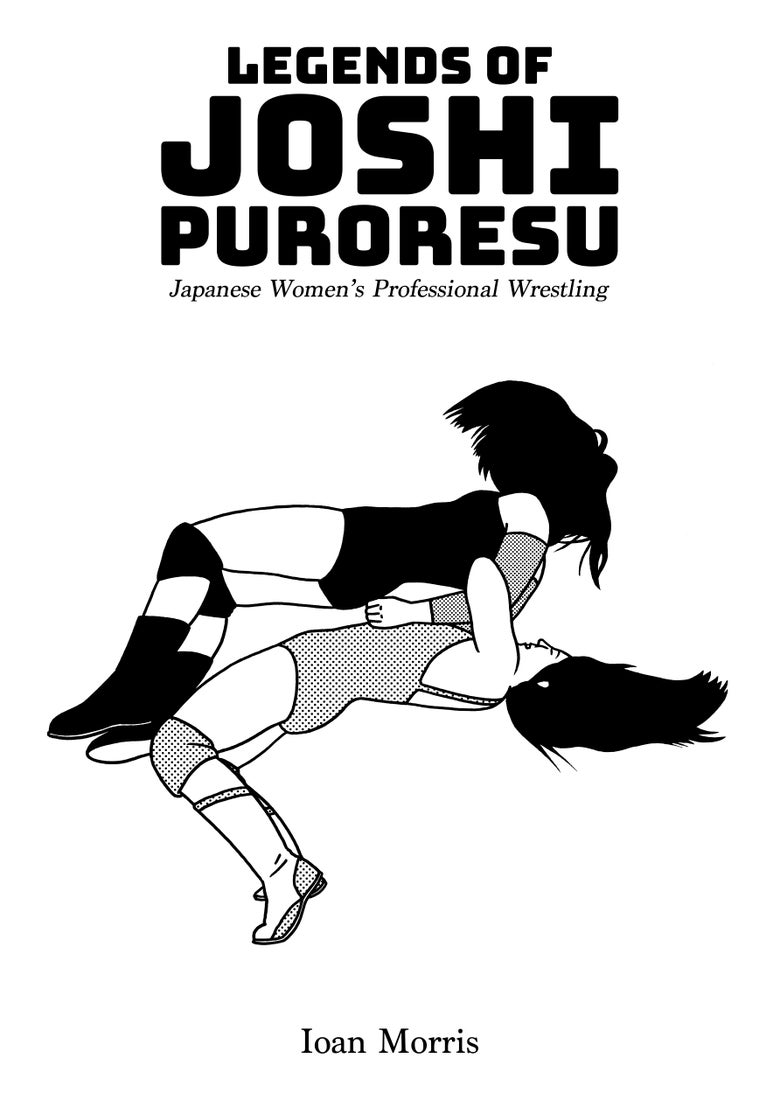 Image of LEGENDS OF JOSHI PURORESU