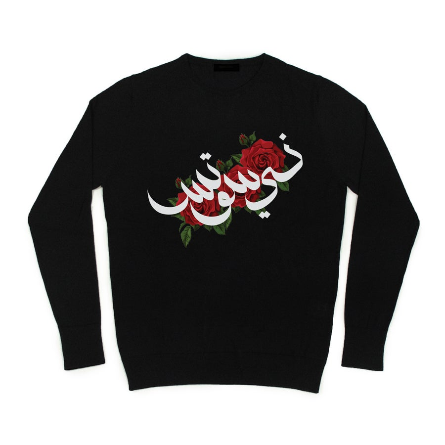 Image of Desert Rose Sweat *NEW*