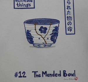 Image of The Life of Discarded Things - 'No.12 The Mended Bowl'