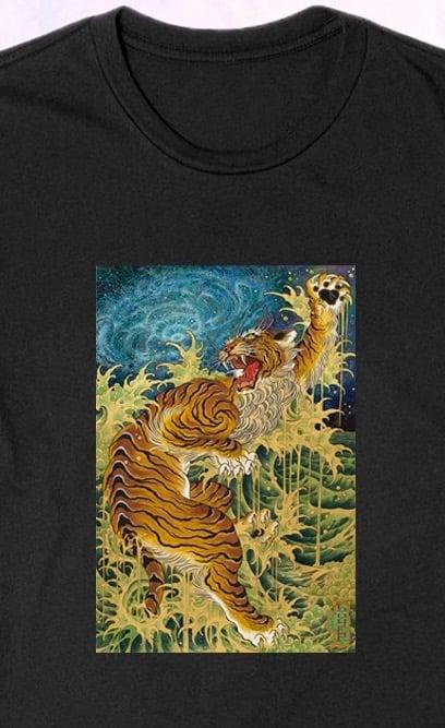 """Image of """"Teleportation"""" Shirt"""