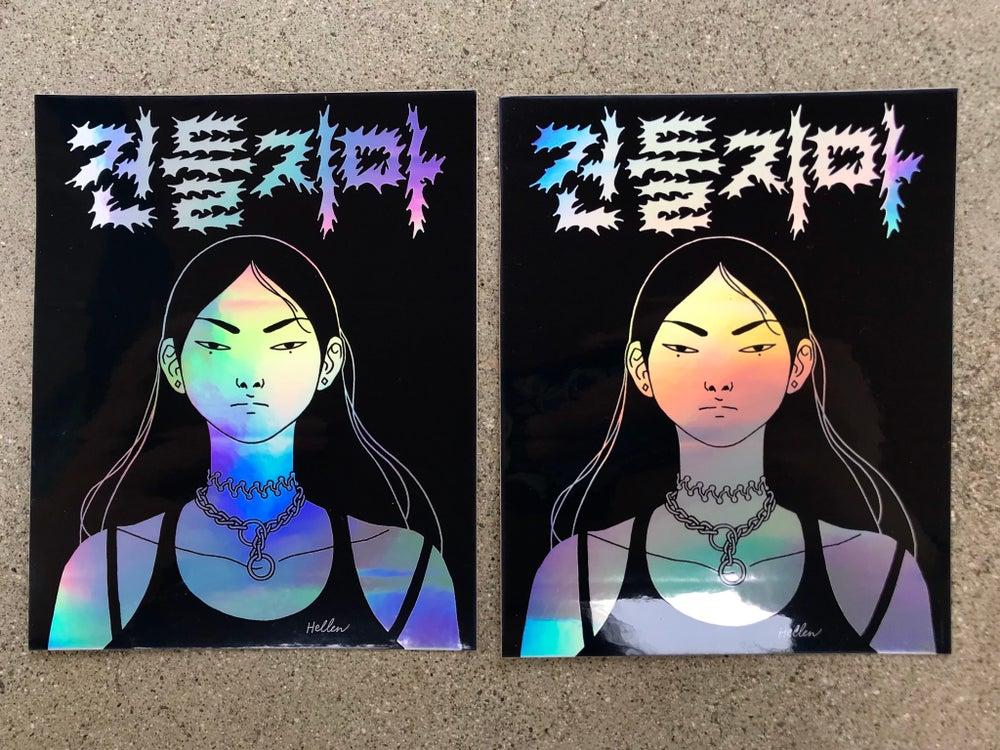 Image of 2-PACK 건들지마 HOLOGRAPHIC STICKERS
