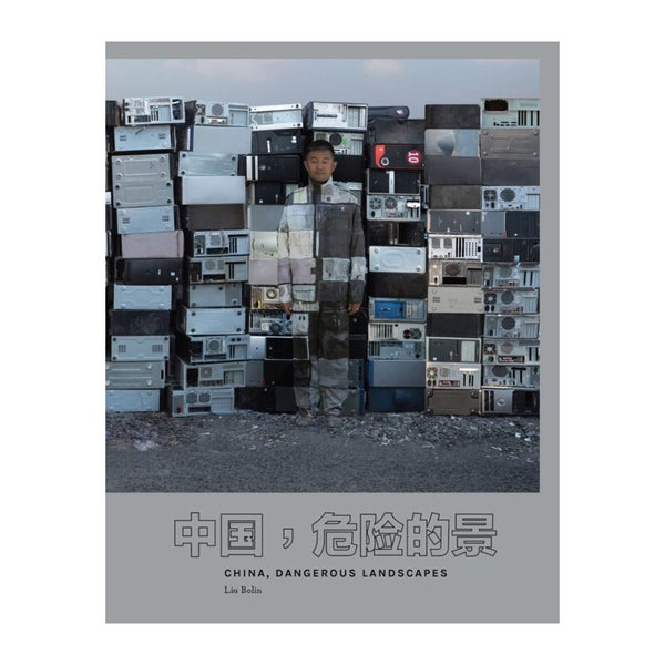 Image of Liu BolinChina Dangerous Landscapes (Limited Edition  + signed photo Print)