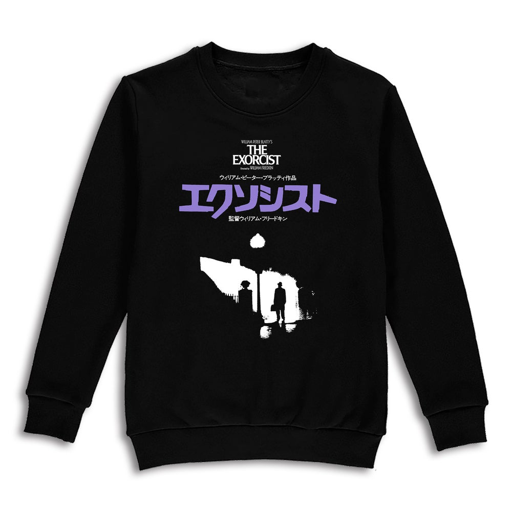 Image of The Exorcist Crewneck