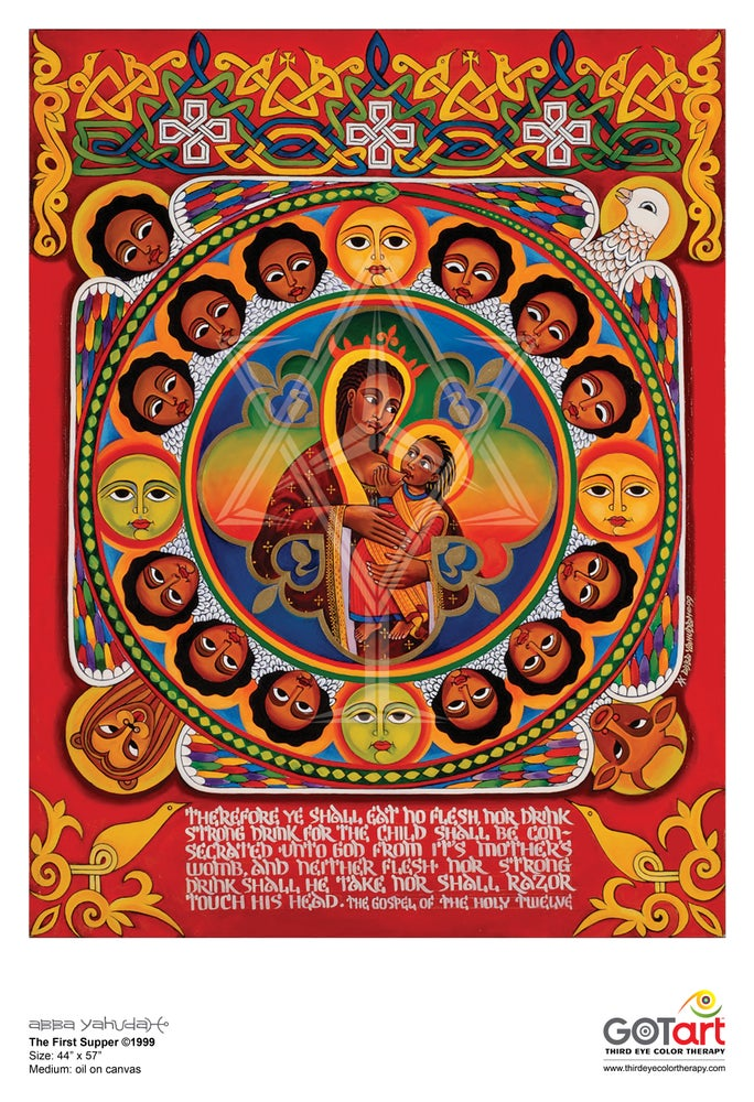 Image of The First Supper ©1999 - Poster Print