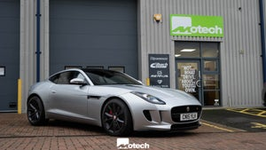 Image of Jaguar F Type TPI Wheel Spacers