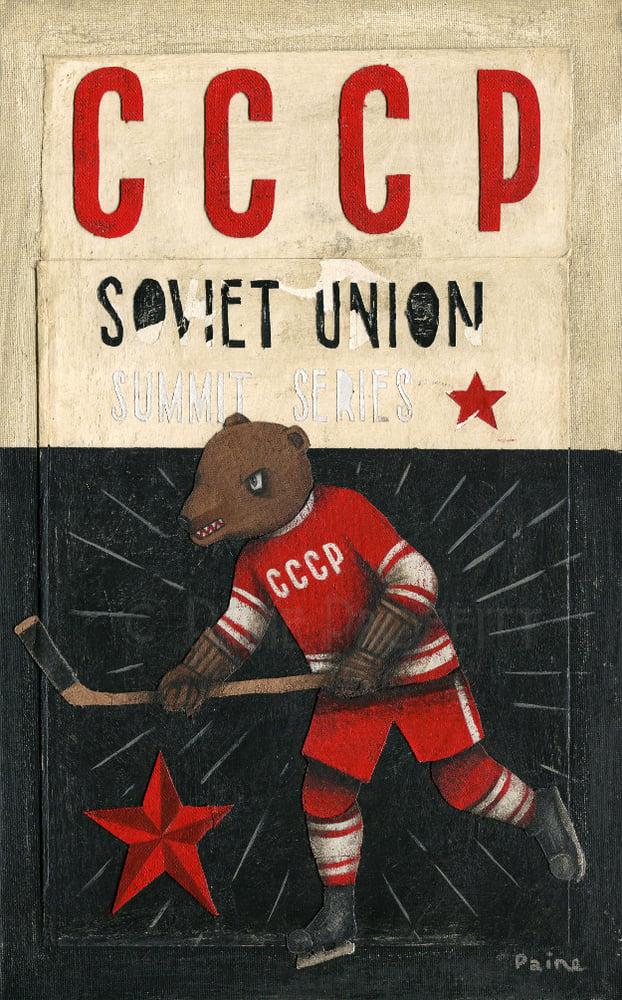 Image of CCCP - Soviet Union
