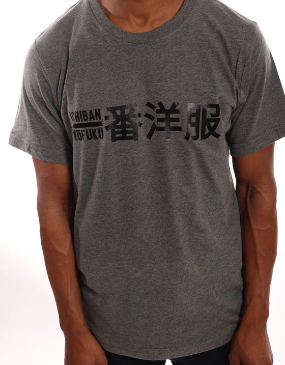 Image of KANJI GREY/BLACK