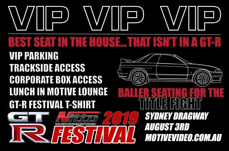Image of 2019 GT-R Festival: VIP