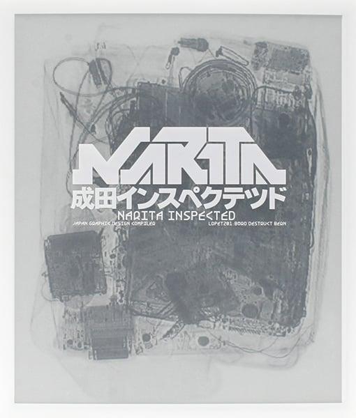Image of Büro Destruct - Narita Inspected (Very Rare)