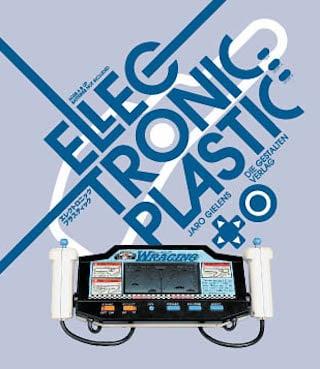 Image of Büro Destruct & Jaro Gielens - Electronic Plastic (Very Rare)