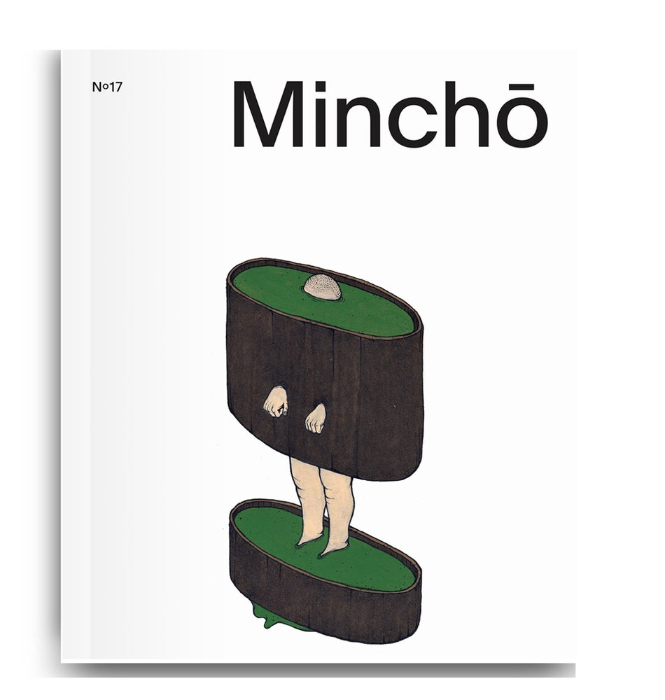 Image of MINCHŌ ISSUE 17