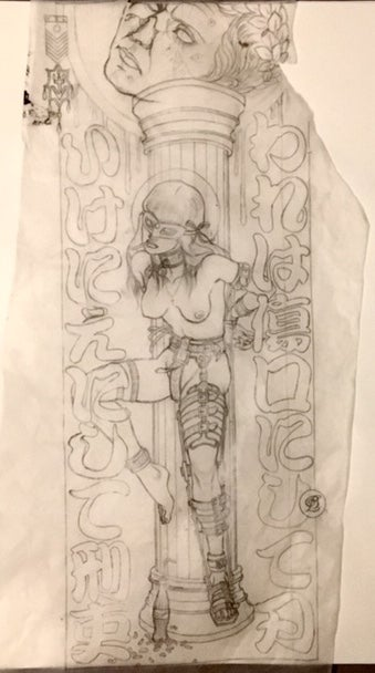 Image of The Wound sketch