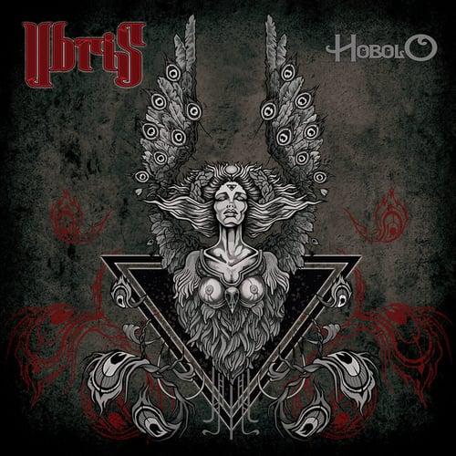 Image of UBRIS - Hobolo