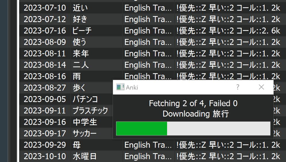 bulk image downloader not working