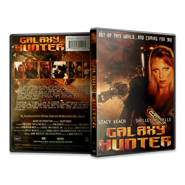 Image of Galaxy Hunter (DVD)
