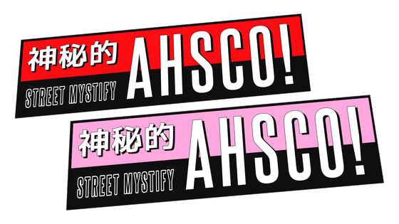 Image of AHSCO!