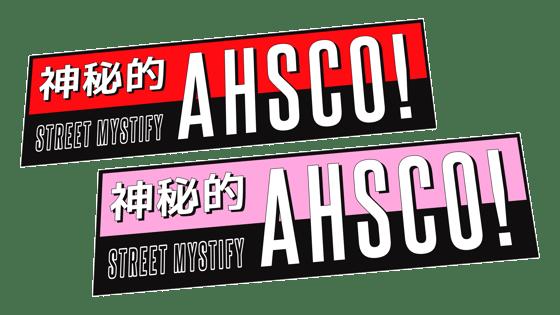 Image of AHSCO!