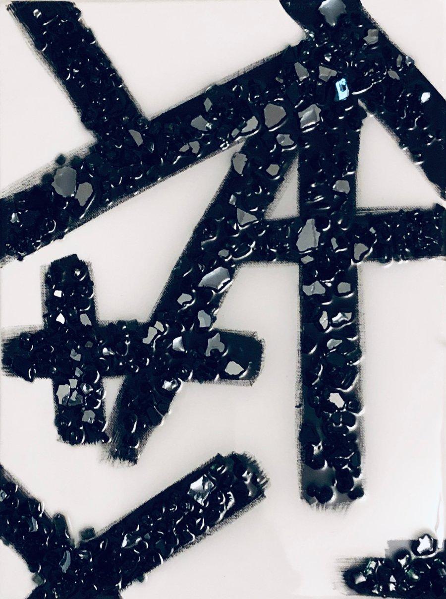 Image of Broken Abstract   Glass Art