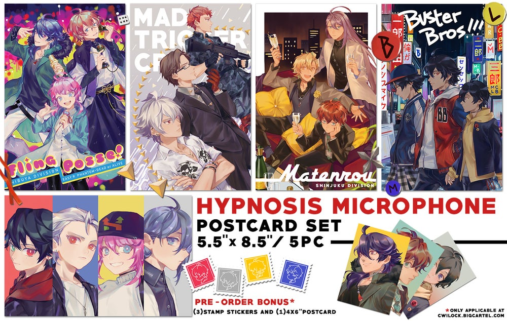 Image of HYPMIC postcard set