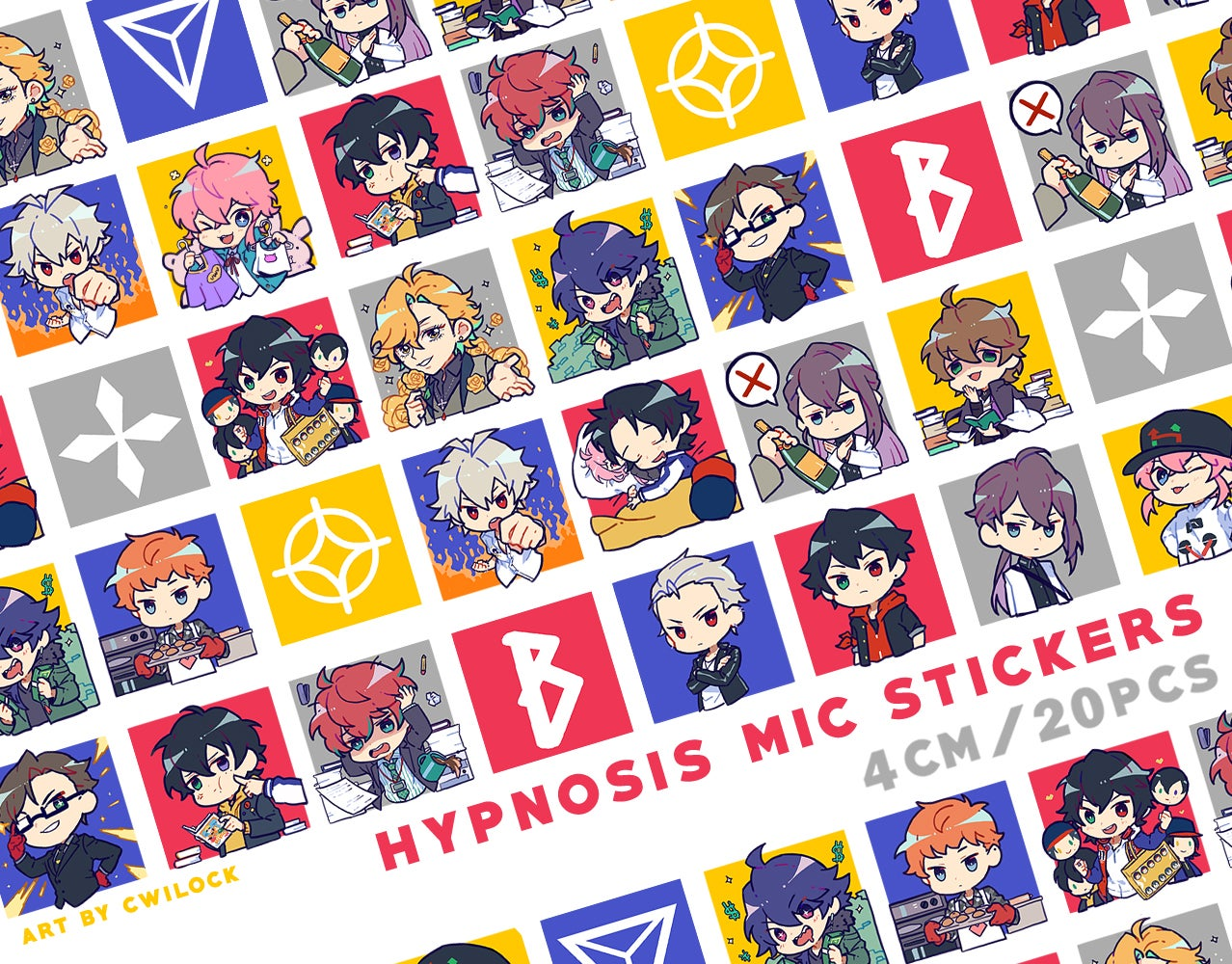 Image of HYPMIC sticker pack