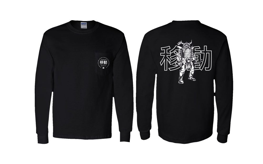 Image of DeepEnd! long sleeve
