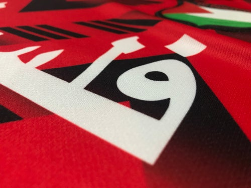 Image of Palestine Retro (Red/Black) Football Shirt