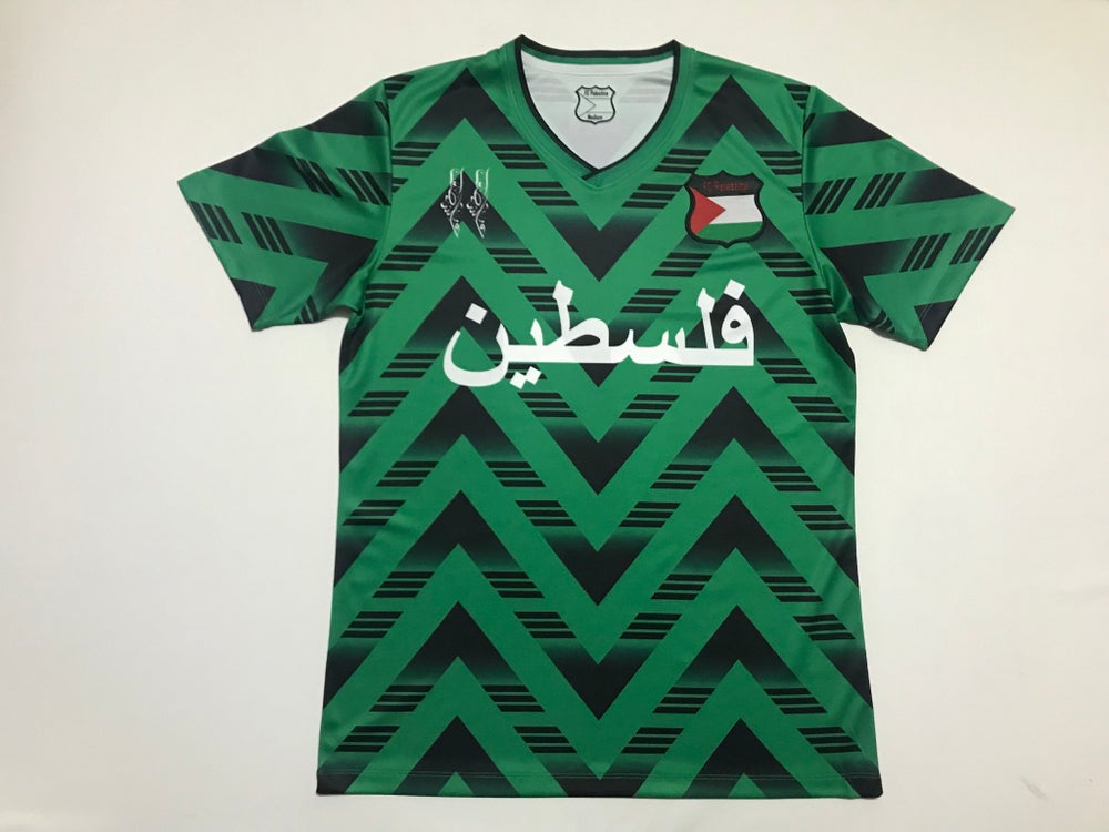 Image of Palestine Retro (Green/Black) Football Shirt