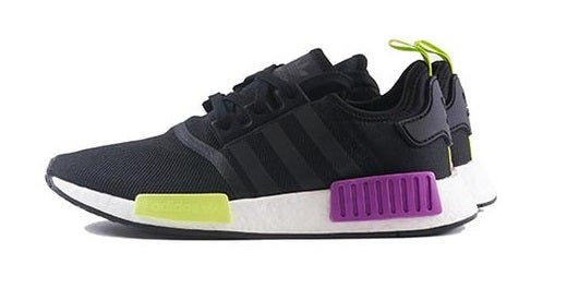 "adidas NMD _R1 ""Shock Purple"" - FAMPRICE.COM by 23PENNY"