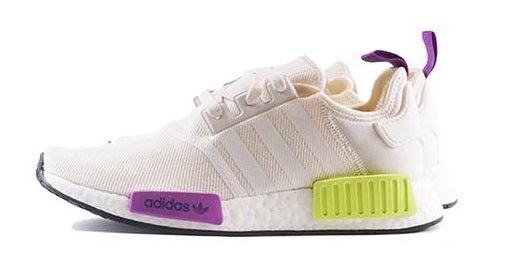"adidas NMD _R1 ""Semi-Solar"" - FAMPRICE.COM by 23PENNY"