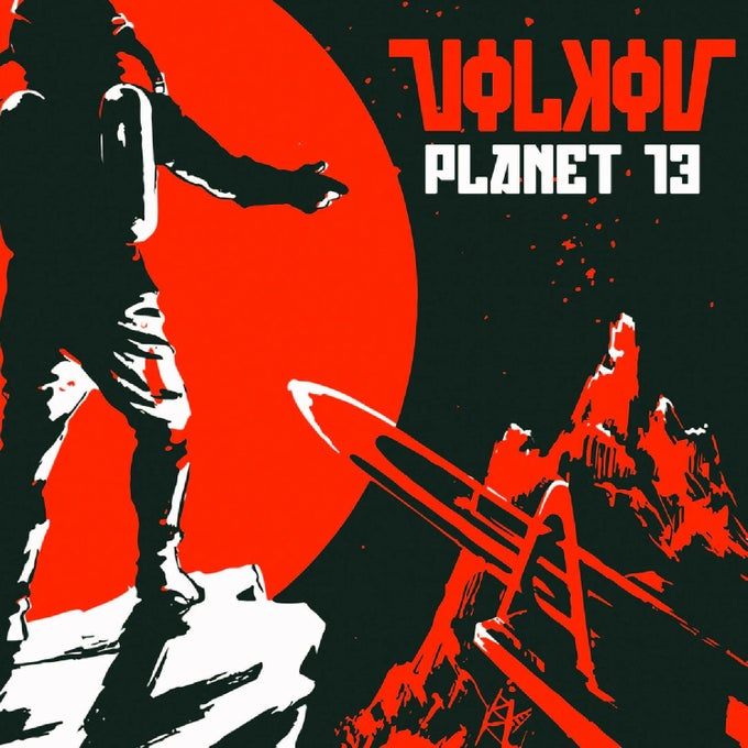 "Image of VOLKOV - PLANET 13 (7"")"