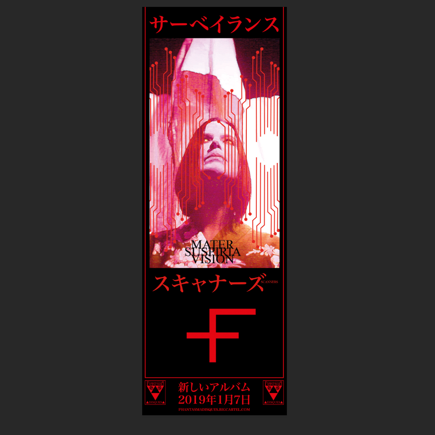 Image of ROLLED LIMITED 100 JAPAN PROMO POSTER - MATER SUSPIRIA VISION - SCANNERS