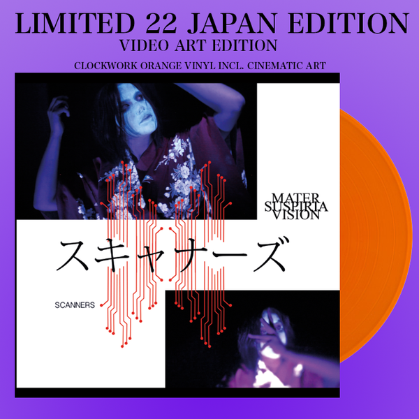 Image of LIMITED 22 VIDEO ART EDITION ORANGE VINYL - MATER SUSPIRIA VISION - SCANNERS + DIGITAL