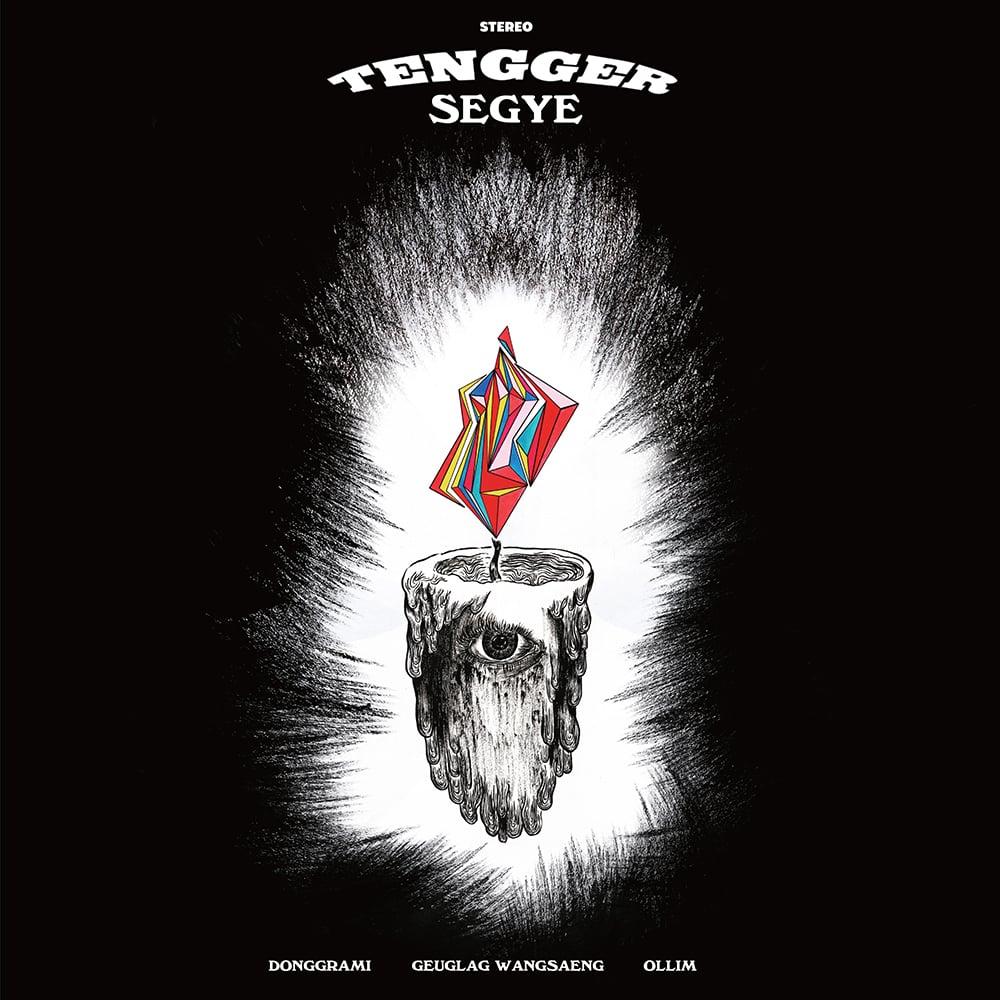 Image of Tengger / Segye