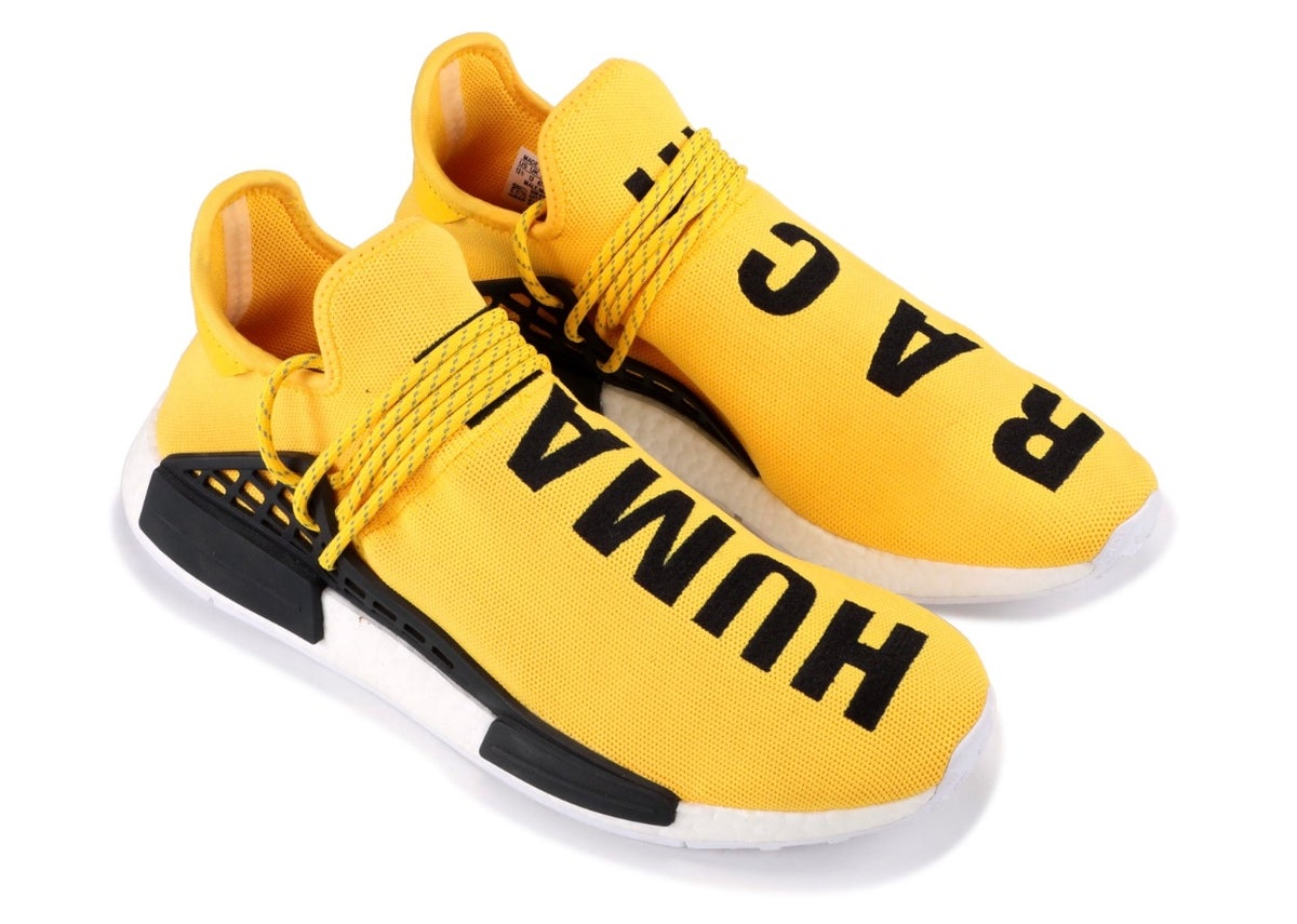 Pharrell x NMD Human Race 'Yellow'