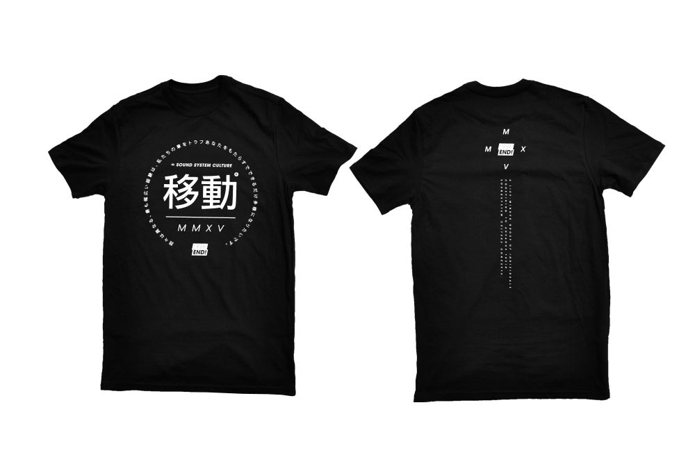 Image of DeepEnd! basic t-shirt