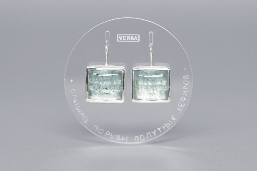 Image of silver earrings with aquamarines AUDIRE ZEPHYROS SPIRARE SECUNDOS