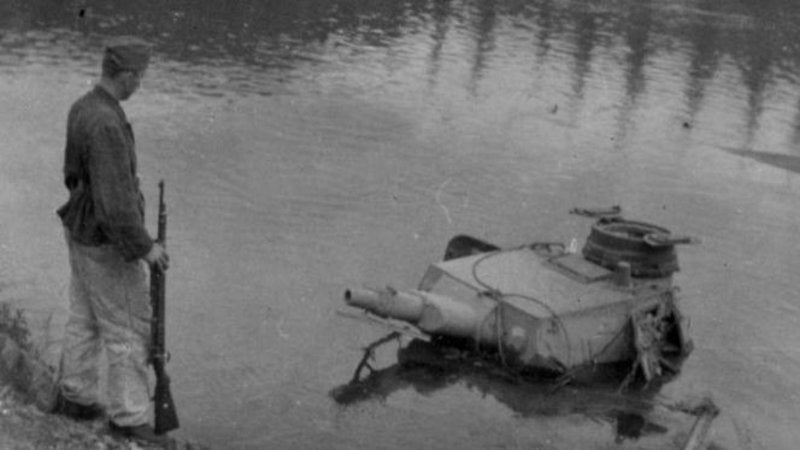 Image of Panzer of the Lake