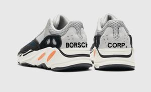 Image of Borscht Force 1s