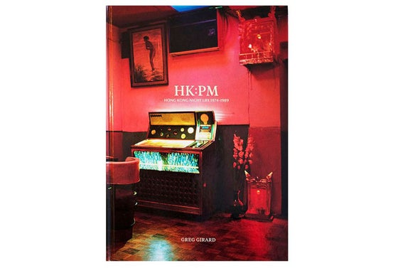 "Image of ""HK:PM Hong Kong 1974-1989"" (Signed 1st Edition) In Stock!"