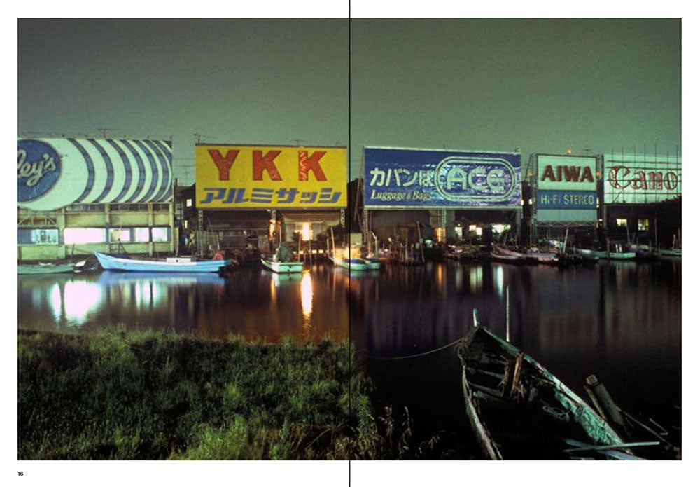 """Image of """"Tokyo-Yokosuka 1976-1983"""" (signed). Just Released and in Stock!"""