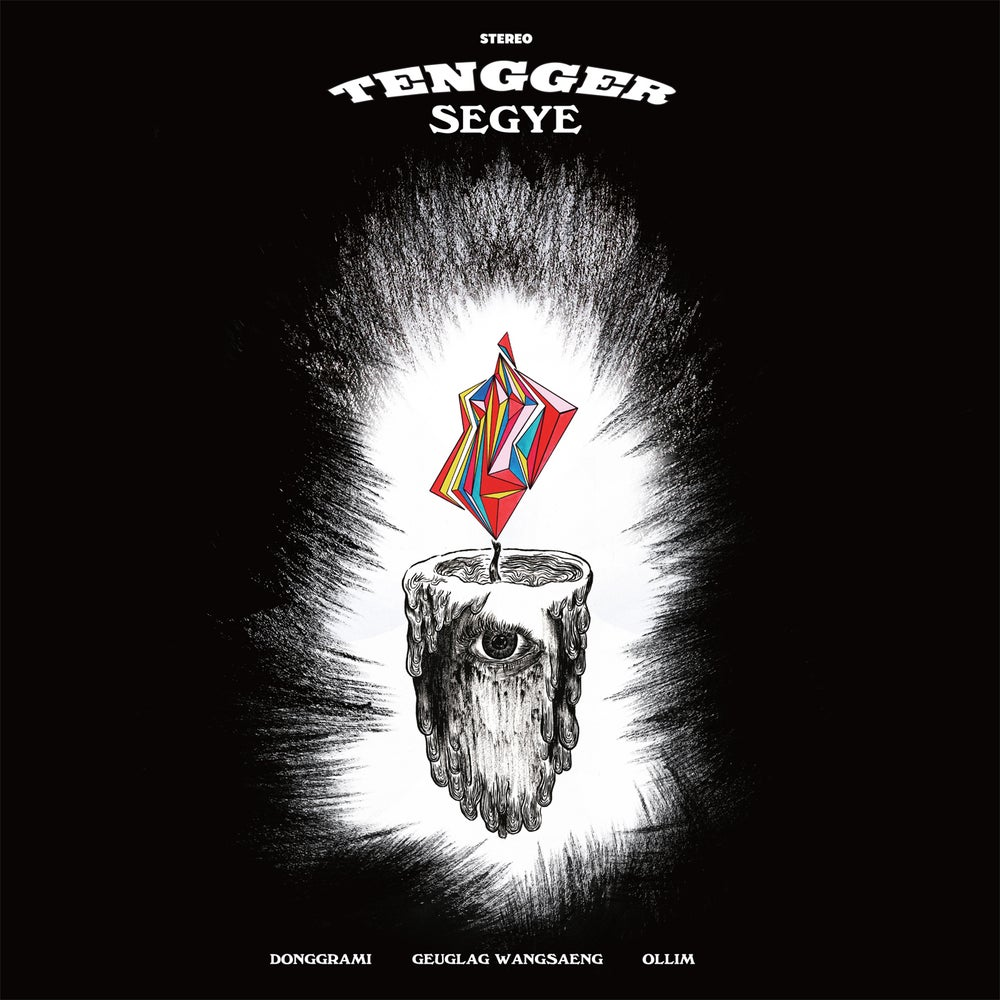 Image of TENGGER - Segye - (Cardinal Fuzz / S.O.B.) Red Vinyl ON SALE